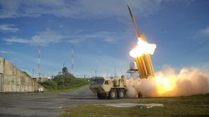 U.S. Missile Defense Agency